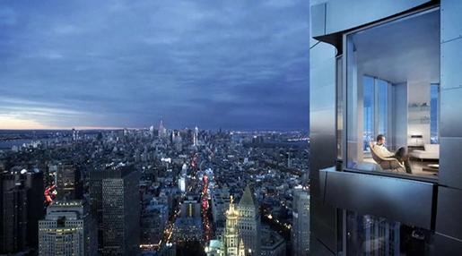 New York by Gehry Lifestyle Photo
